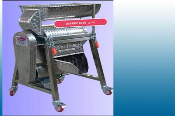 دستگاه رب گیر ترکیه چندکاره